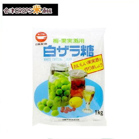 【1ケース】カップ印 日新製糖 白ザラ糖 (1kg×20袋入り)【同梱不可】【送料無料】