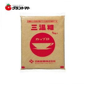 【1ケース】カップ印 日新製糖 三温糖 (1kg×20袋入り)【同梱不可】【送料無料】