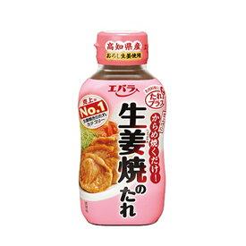【1ケース】 エバラ 生姜焼きのたれ (230g×12本入り)【同梱不可】【送料無料】