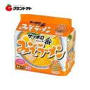 【1ケース】サッポロ一番 みそラーメン5食パック (6パック入)サンヨー食品 【同梱不可】【送料無料】