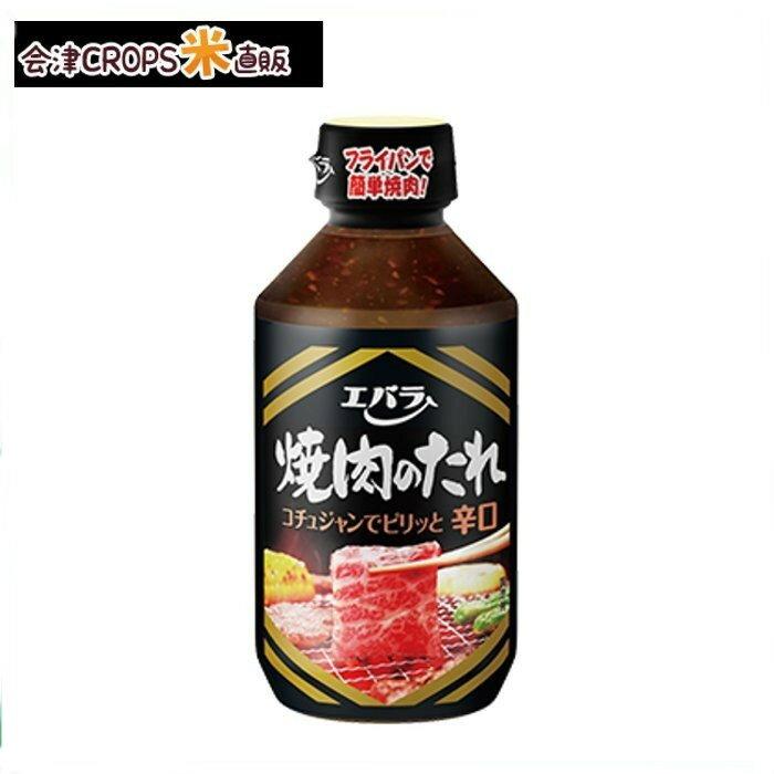 【1ケース】 エバラ 焼肉のたれ 辛口 (300ml×12本入り)【同梱不可】【送料無料】