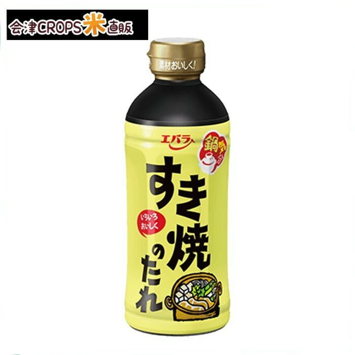 【1ケース】 エバラ すき焼きのたれ (500ml×6本入り)【同梱不可】【送料無料】
