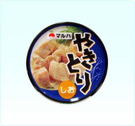【1ケース】マルハ 焼き鳥 塩味 (60g×24個入り)【同梱不可】【送料無料】