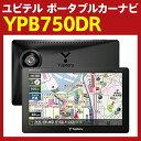 YUPITERU/ユピテル 7インチ ポータブルカーナビゲーション ドライブレコーダー一体型  GSセンサー搭載YPB750DR