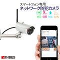 物騒な世の中なので、モーションセンサー付きの監視カメラを教えてください!