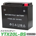 ytx20l-bs バイク バッテリー YTX20L-BS YTX20HL-BS GTX20L-BS FTX20L-BS 互換 ジェットスキー カワサキ★充電・液注…