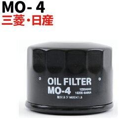オイルフィルター MO-4 純正交換 三菱・日産 MITSUBISHI NISSAN ニッサン トッポ パジェロミニ、ミニカ、ekワゴン、I クリッパー各種、オッティー、キックス、デイズ