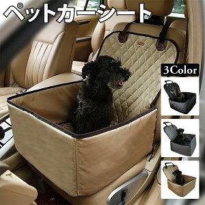 ペットカーシート ボックス シート 2WAY 助手席用ドライブシート 防水 座席シートカバー ペット 車 ドライブシート 犬 シートカバー ペットシート ペットマット ペット用品 ドライブシート