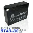 バイク バッテリーBT4B-BS YT4B-BS 互換【CT4B-5 YT4B-5 GT4B-BS FT4B-5 GT4B-5 DT4B-5】JOG ジョグ ポ...