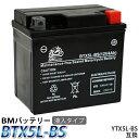 バイク バッテリー BTX5L-BS 互換(YTX5L-BS CTX5L-BS FTX5L-BS GTX5L-BS KTX5L-BS STX5L-BS) バーディFB80M アドレスV…