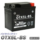 バイク バッテリー YTX5L-BS 互換【OTX5L-BS】 充電・液注入済み(CTX5L-BS FTX5L-BS GTX5L-BS KTX5L-BS STX5L-BS) 1年…