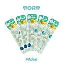 こども用LED付電動歯ブラシ アオラ(AORA) ベビー用取替えブラシ 10本セット(2本入×5)