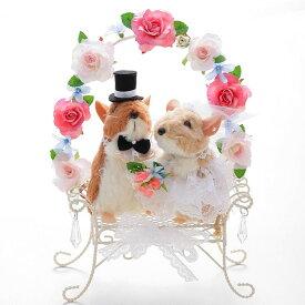 ねずみ ぬいぐるみ ネズミ ウェルカムドール 結婚式ぬいぐるみ 高砂 受付 ギフト 小動物