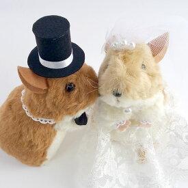 ねずみ ぬいぐるみ ネズミ ウェルカムドール 結婚式ぬいぐるみ 高砂 受付 ドリンクスペース ギフト