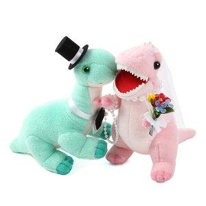 鬼嫁恐竜ペア 結婚式ぬいぐるみ 恐竜 人形 ウエディング【ウエルカムドール】 受付 ギフト 結婚祝い