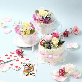 カップ&ソーサー・ティーカップアレンジ 不思議の国のアリスのティーパーティーグッズ 造花 シルクフラワー プリザ