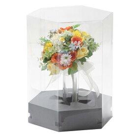 ブーケ ケース・収納・六角形ブーケケース(六角 ブーケ ケース ショート)結婚式 ウエディング資材