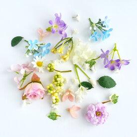 【メール便対象商品】可愛い小花詰め合わせ 上質造花セット 小花 造花袋詰め  造花セット ナチュラル小花