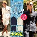 スーツ メンズ オシャレ 夏 スリムスーツ サマースーツ 麻 100 リネン 夏 ビター系 メンズファッション slowgan【セッ…