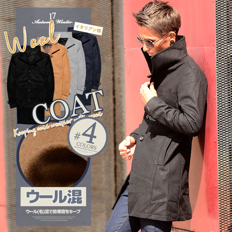 チェスターコート メンズ ロングコート ウールコート キャメル 黒 ネイビー ちょいワル ビター系 メンズファッション M L LL XL 冬物 カジュアル