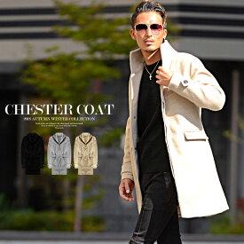 ロングコート コート メンズ ビジネス メルトン カジュアル コート 冬 服(men'sチェスターコート、men'sロングコート)シンプル きれいめ ちょいワル メンズファッション 20代 30代 40代 50代