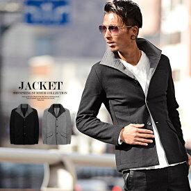テーラードジャケット メンズ イタリアンカラー ちょいワル 黒 グレー 春服 大人カジュアル
