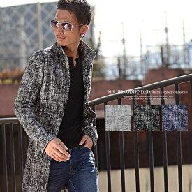 チェスターコート メンズ ロングコート ロングジャケット 黒 グレー ちょいワル メンズファッション M L 春 秋 冬 大人カジュアル 2019新作