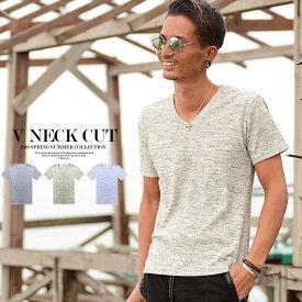 vネック Tシャツ メンズ スラブ 半袖 ちょいワル オラオラ きれいめ 大人カジュアル 春夏 M L XL