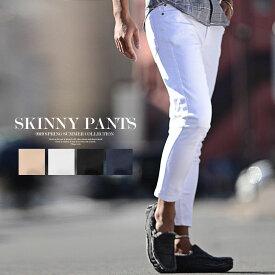 スキニーパンツ メンズ アンクル パンツ カツラギ 春夏 インスタ映え ちょいワル ビター系 サーフ系 大人カジュアル ストレッチ