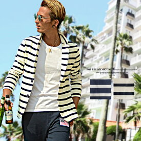 テーラードジャケット メンズ ボーダー ポンチ スエット スウェット 羽織り アウター 通販 大人カジュアル オラオラ ビター系 ちょいワル M L