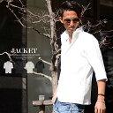 テーラード メンズ ジャケット 夏 6分袖 黒 白 ヘリンボーン カットジャケット ストライプ 羽織り アウター 通販 大人…