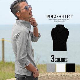 ポロシャツ メンズ オシャレ 7分袖 鹿の子 イタリアンカラー 立ち衿 ゴルフ 夏服 黒 白 M L メンズファッション