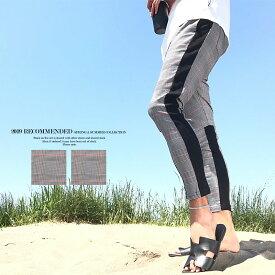 スキニーパンツ メンズ ズボン チェックパンツ イージースラックス 春夏 グレンチェック 大人カジュアル 2019新作 夏服