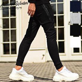 スウェットパンツ ジョガーパンツ スポーツウェア メンズ[ルームウェア コットン オシャレ リラックス カジュアル スリム ストリート ロングパンツ 散歩 部屋着 オールシーズン 薄手 ブラック グレー M L XL]