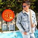 デニムジャケット ボア メンズ Gジャン モコモコ 裏ボア ネイビー 冬 大人カジュアル サーフ系 ファッション 冬服 2019新作