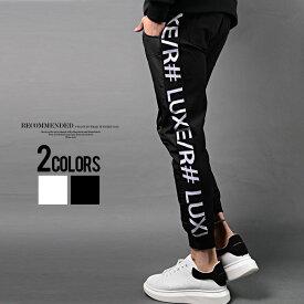 ナイロン パンツ メンズ キルトパンツ ジョガーパンツ 2019新作 秋冬 スポーツ ストリート ファッション