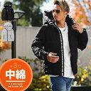中綿ジャケット メンズ ブルゾン 秋冬 フードブルゾン SAFARI LEON チョイわる ファッション 2020新作