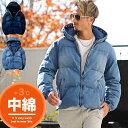 デニム中綿ジャケット メンズ ブルゾン 秋冬 フードブルゾン SAFARI LEON チョイわる ファッション 2020新作