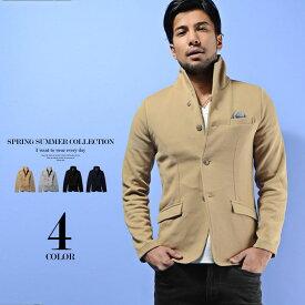 テーラードジャケット メンズ おしゃれジャケット ポンチ かっこいいジャケット (men'sジャケット、men'sジャケット)ストレッチ カジュアル ちょいワル
