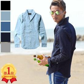 春服 メンズ デニムシャツ イタリアンカラー カジュアルシャツ おしゃれ 大人カジュアル 送料無料