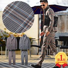 セットアップ メンズ スウェット テーラードジャケット 春 カジュアルスーツ チェック柄 ちょいワル メンズファッション 30代 40代 カジュアル 2020新作