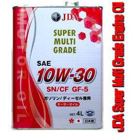 JDA スーパー マルチグレード エンジンオイル 10W-30 4L