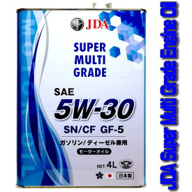 JDA スーパー マルチグレード エンジンオイル 5W-30 4L