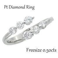 フリーサイズリングジュエリープラチナダイヤダイヤモンド指輪0.50cts