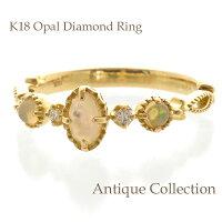 アンティークジュエリーリングK18YGオパールダイヤオーバル指輪18金イエローゴールドジュエリーギフトプレゼントクリスマス