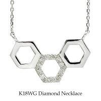 ネックレスダイヤモンドK1818kホワイトゴールド18金モダンシンプル六角形0.06プレゼント母の日