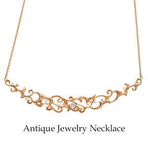 アンティーク ジュエリー ネックレス K18 レディース ダイヤ ペンダント 18金 ピンクゴールド クリスマス プレゼント 18k ダイヤモンド
