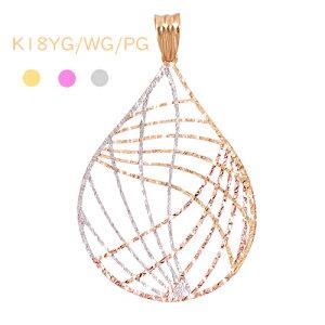 ペンダント K18 YG WG PG 18k 三色 18金 イエローゴールド ホワイトゴールド ピンクゴールド トップ ペンダントトップ