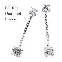 ピアスプラチナ900ダイヤモンドダイヤPT900プラチナスタッドレディース0.20cts