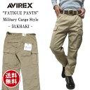 【あす楽】 アビレックス AVIREX FATIGUE PANTS ベーシック カーゴパンツ カーキ 6166110  メンズ ミリタリーパンツ BASIC CARGO PANTS ファティーグ ベー